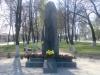 Памятник воинам интернационалистам погибшым при исполнении служебных обязаностей