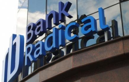 Покупка жилья без промедления с помощью льготного кредитования от Радикал Банк!