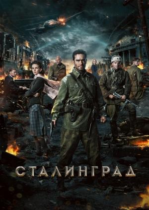 Военный фильмы в онлайне